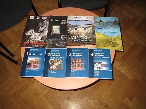 Книжки з історії правозахисного руху