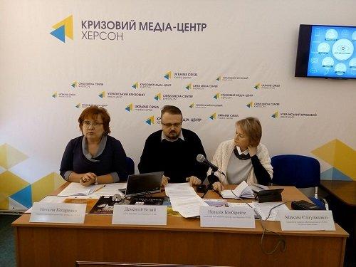 під час прес-конференції в Українському кризовому медіа центрі