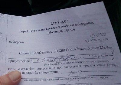 Полиция составила протоколы про недопуск избирателей на собрание