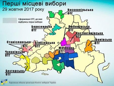 14+10: Мапа об'єднаних громад Херсонщини
