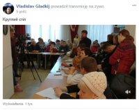 Круглий стіл в бібліотеці імені Лесі Українки