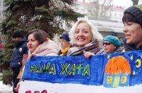 Второй Феминистский марш в Херсоне. 8 марта 2018 года. Фото Вектор Медиа