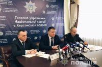 Брифинг руководства херсонской и крымской полиции. 13 марта 2019 года